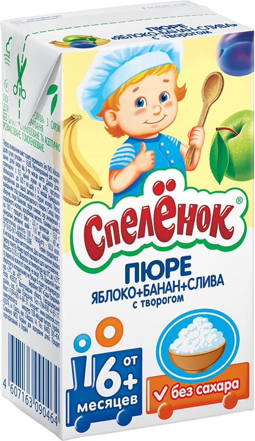 "Пюре ""Яблоко-Банан-Слива с творогом (без сахара)"" 125,0 ""Спеленок"""