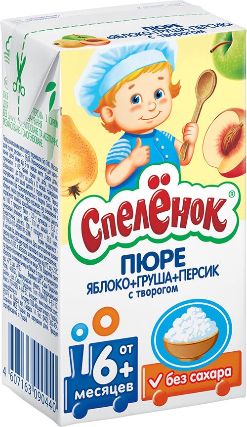 """Пюре """"Яблоко-Груша-Персик с творогом (без сахара)"""" 125,0 """"Спеленок"""""""