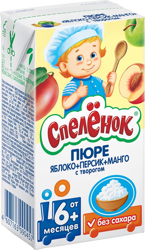 """Пюре """"Яблоко-Персик-Манго с творогом (без сахара)"""" 125,0 """"Спеленок"""""""