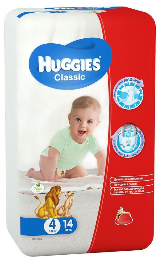 """Подгузники Хаггис """"Huggies Classic №4 (7-18 кг)"""" 14 штук в упак."""