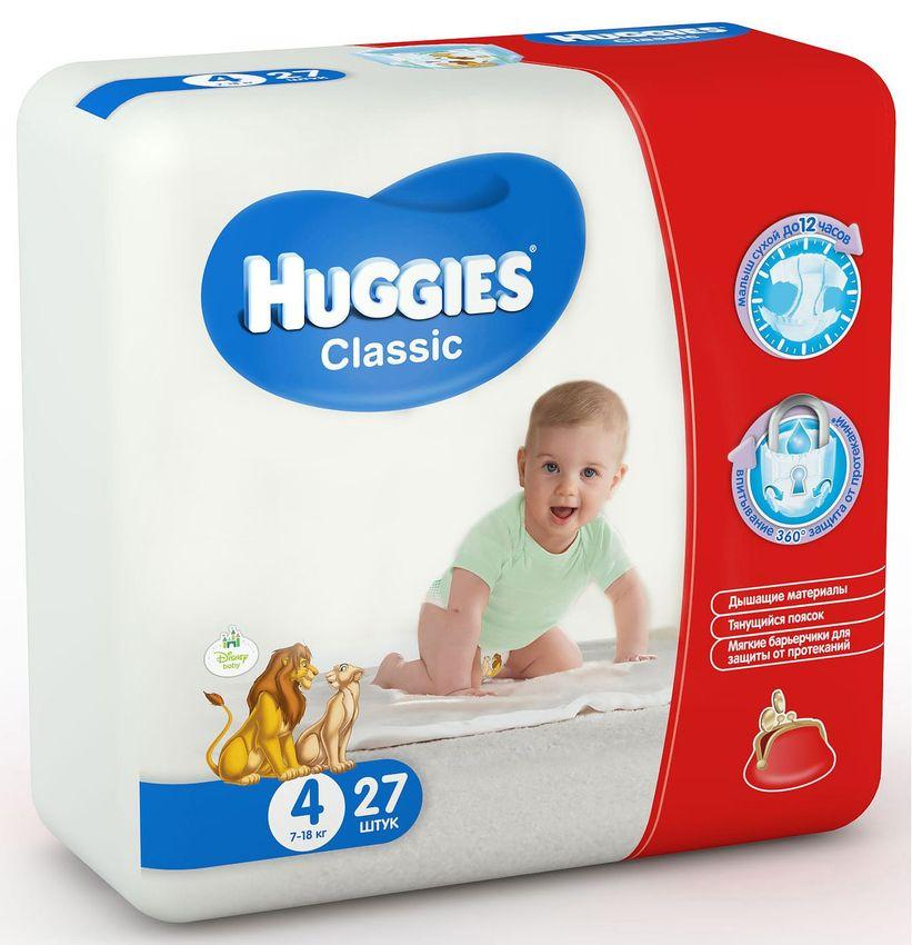 """Подгузники Хаггис """"Huggies Classic №4 (7-18 кг)"""" 27 штук в упак."""