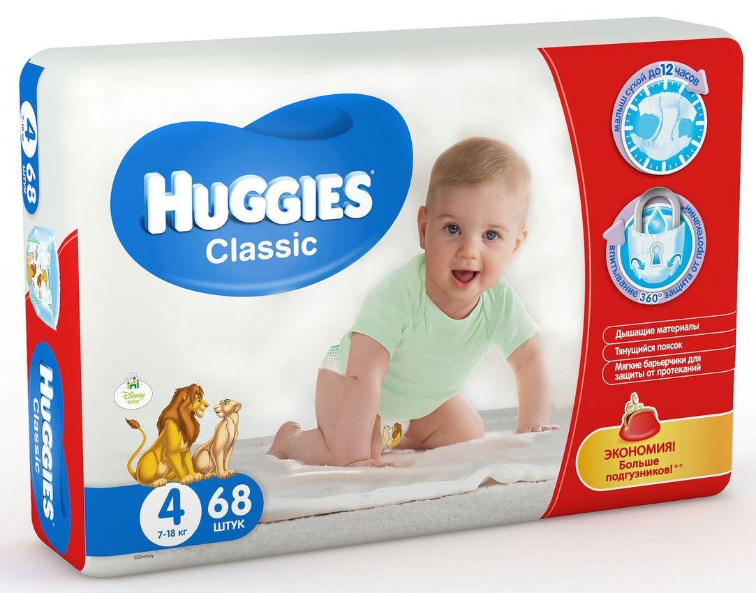 """Подгузники Хаггис """"Huggies Classic №4 (7-18 кг)"""" 68 штук в упак."""