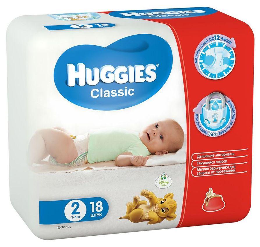 """Подгузники Хаггис """"Huggies Classic №2 (3-6 кг)"""" 18 штук в упак."""