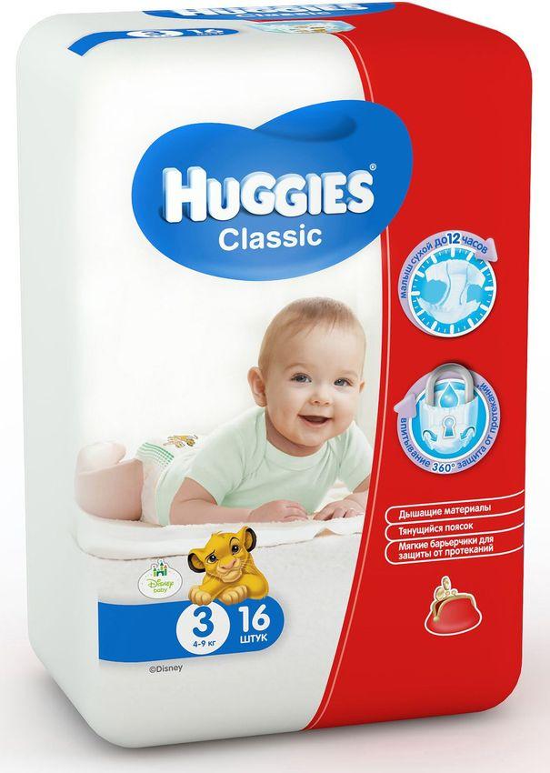 """Подгузники Хаггис """"Huggies Classic №3 (4-9 кг)"""" 16 штук в упак."""