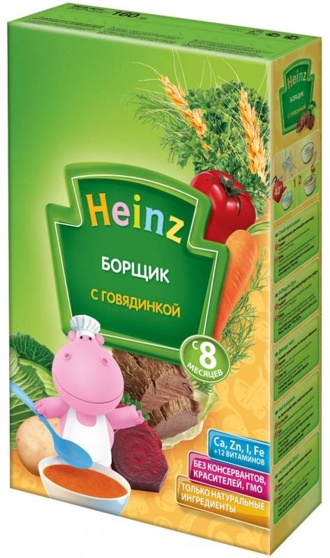 """""""Хайнц"""" детский """"Борщик с говядинкой"""" Heinz 160,0"""