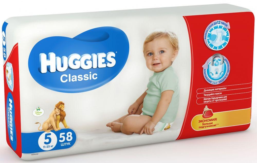 """Подгузники Хаггис """"Huggies Classic №5 (11-25 кг)"""" 58 штук в упак."""