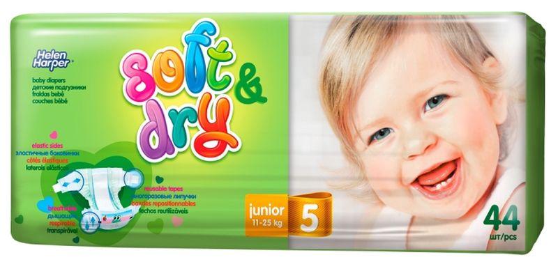 """Подгузники """"Helen Harper Soft&Dry"""" №5 (11-25 кг) Junior, 44 штуки в упак."""