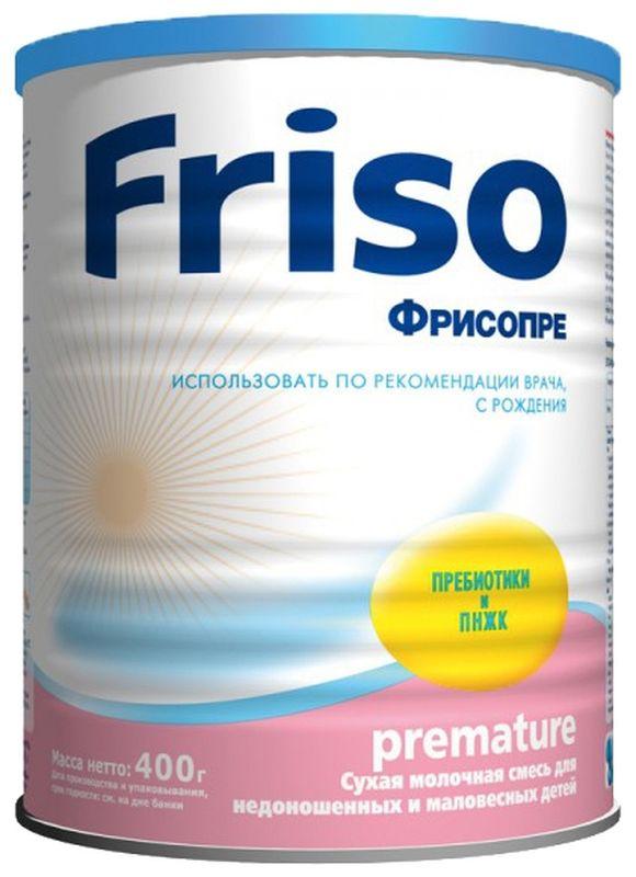 """Молочная смесь Фрисо """"Friso Premature (Фрисопре)"""" 400,0"""