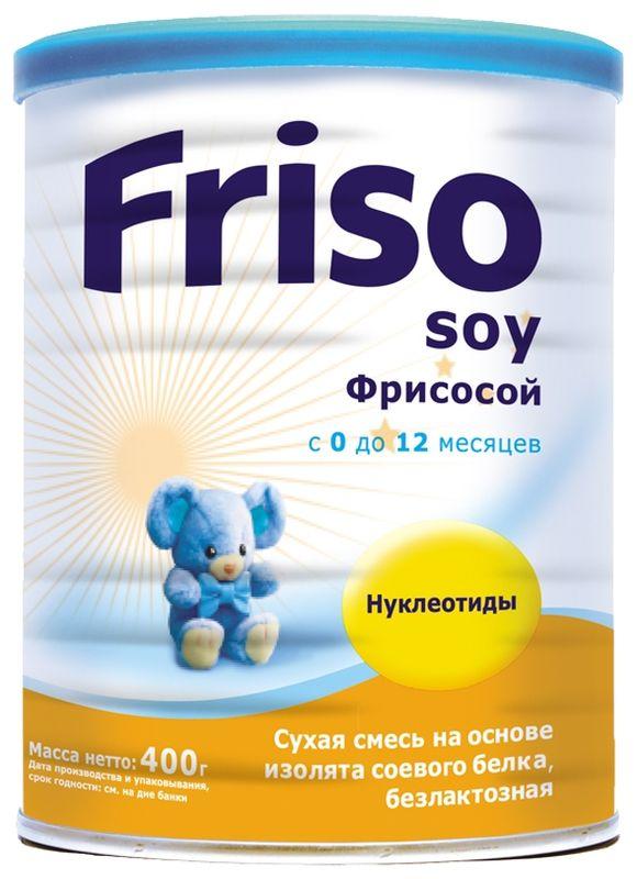 """Смесь безмолочная Фрисо """"Friso Soy (Фрисосой)"""" 400,0"""