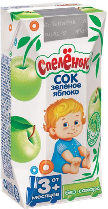 """Сок яблочный из зеленых яблок (осветленный, без сахара) 200 мл """"Спеленок"""""""