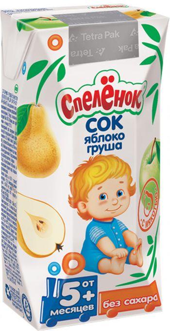 """Сок """"Яблоко-Груша (с мякотью, без сахара)"""" 200 мл """"Спеленок"""""""