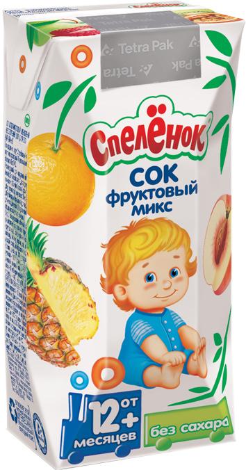 """Сок мультифруктовый (с мякотью, без сахара) 200 мл """"Спеленок"""""""