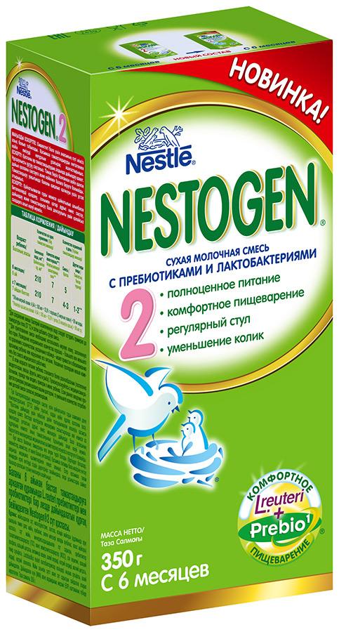 "Молочная смесь Нестожен ""Nestogen-2 (с пребиотиками и лактобактериями)"" 350,0"