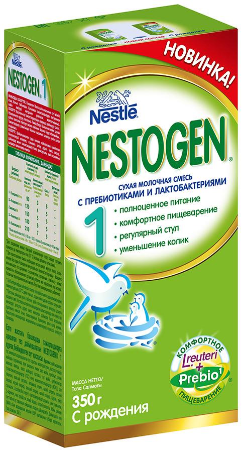 "Молочная смесь Нестожен ""Nestogen-1 (с пребиотиками и лактобактериями)"" 350,0"