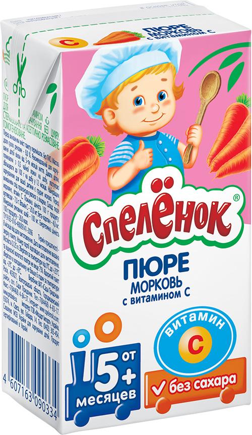 """Пюре """"Морковь без сахара с вит.С"""" 125,0 """"Спеленок"""""""