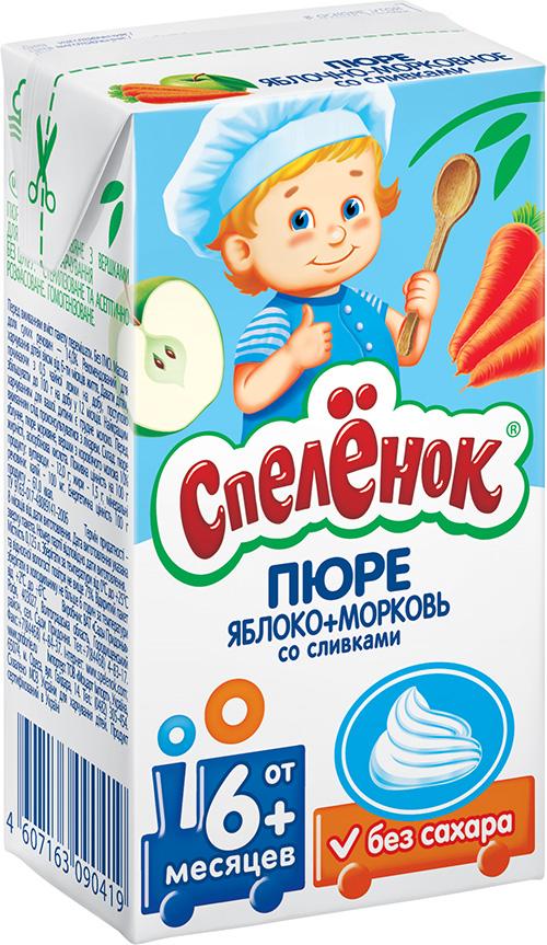 "Пюре ""Яблоко-Морковь со сливками (без сахара)"" 125,0 ""Спеленок"""