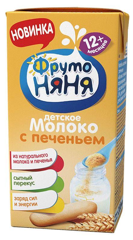 """Детский """"Коктейль молочный """"Молоко с печеньем"""" (мдж-2,4%)"""" 200 мл """"ФрутоНяня"""""""