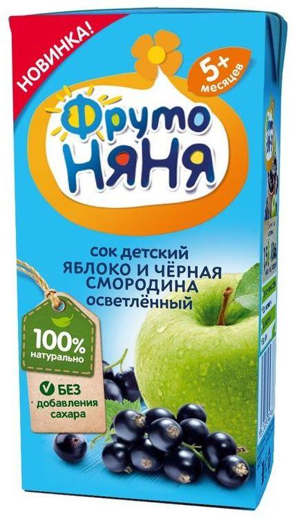 """Сок """"Яблоко-Смородина черная (осветленный, без сахара)"""" 200 мл """"ФрутоНяня"""""""