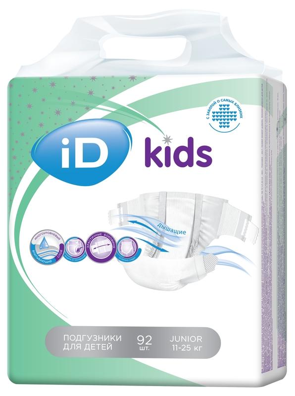 """Подгузники """"iD kids"""" №5 (11-25 кг) Junior, 92 штуки в упак."""