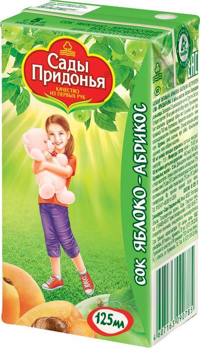 """Сок """"Яблоко-Абрикос (с мякотью, без сахара)"""" 125 мл """"Сады Придонья"""""""