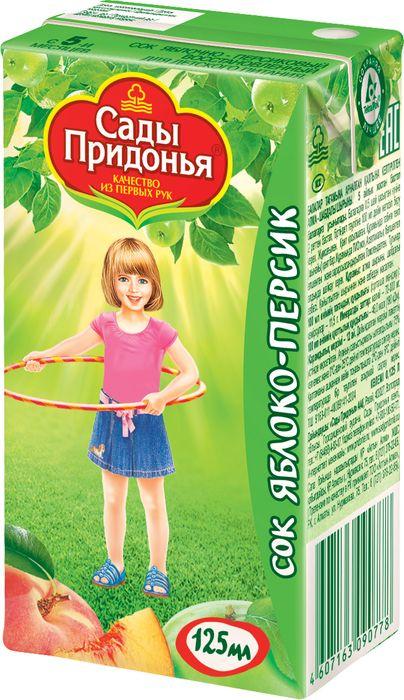 """Сок """"Яблоко-Персик (с мякотью, без сахара)"""" 125 мл """"Сады Придонья"""""""