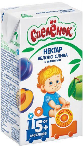 """Нектар """"Яблоко-Слива (с мякотью)"""" 125 мл """"Спеленок"""""""