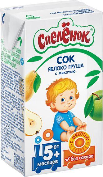 """Сок """"Яблоко-Груша (с мякотью, без сахара)"""" 125 мл """"Спеленок"""""""