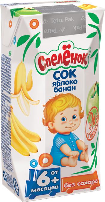"Сок ""Яблоко-Банан (с мякотью, без сахара)"" 200 мл ""Спеленок"""