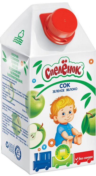 """Сок яблочный из зеленых яблок (осветленный, без сахара) 500 мл """"Спеленок"""""""