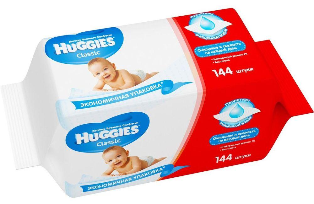 """Салфетки детские влажные """"Huggies Classic"""" 144 штуки (2*72) в упак."""