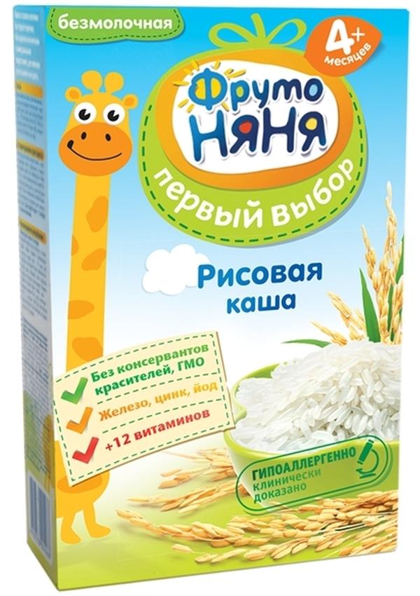 """""""ФрутоНяня"""" каша безмолочная гипоаллергенная рисовая 200,0 (без соли и сахара)"""