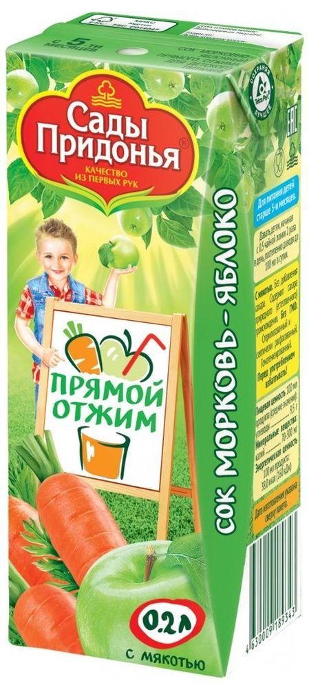 """Сок """"Морковь-Яблоко прямого отжима (с мякотью)"""" 200 мл """"Сады Придонья"""""""