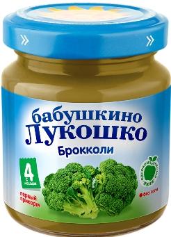 """Пюре """"Капуста Брокколи (без сахара, без соли)"""" 100,0 """"Лукошко"""""""
