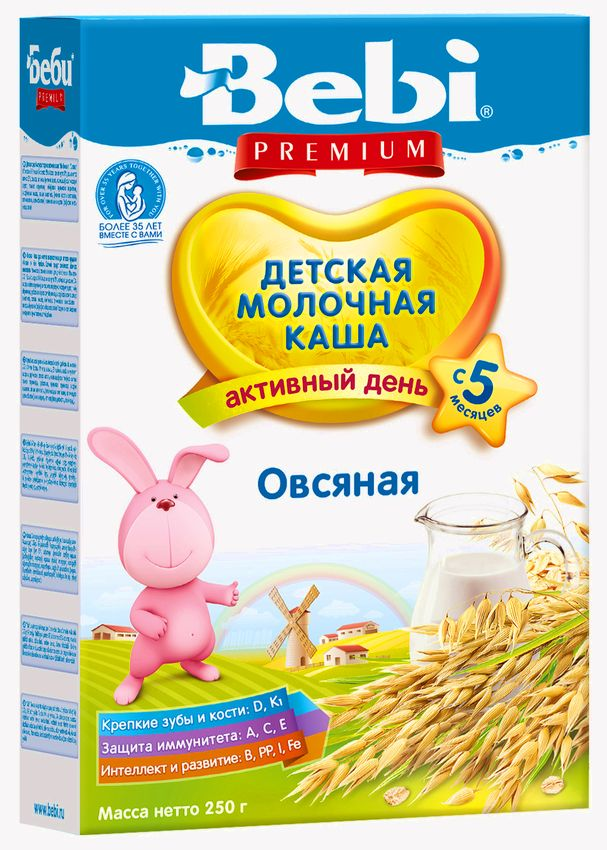 """Беби"" каша ""Bebi Premium"" молочная овсяная 250,0"