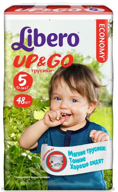 """Подгузники-трусики Либеро """"Libero Up & Go №5 (10-14 кг)"""" 48 штук в упак."""