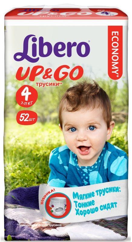 """Подгузники-трусики Либеро """"Libero Up & Go №4 (7-11 кг)"""" 52 штуки в упак."""