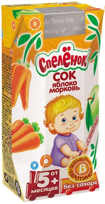 """Сок """"Яблоко-Морковь, обогащенный каротином (с мякотью, без сахара)"""" 200 мл """"Спеленок"""""""