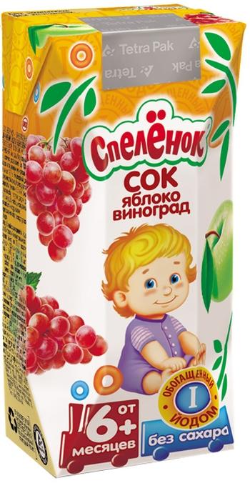 """Сок """"Яблоко-Виноград, обогащенный йодом (осветленный, без сахара)"""" 200 мл """"Спеленок"""""""