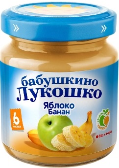 """Пюре """"Яблоко-Банан (без сахара)"""" 100,0 """"Лукошко"""""""