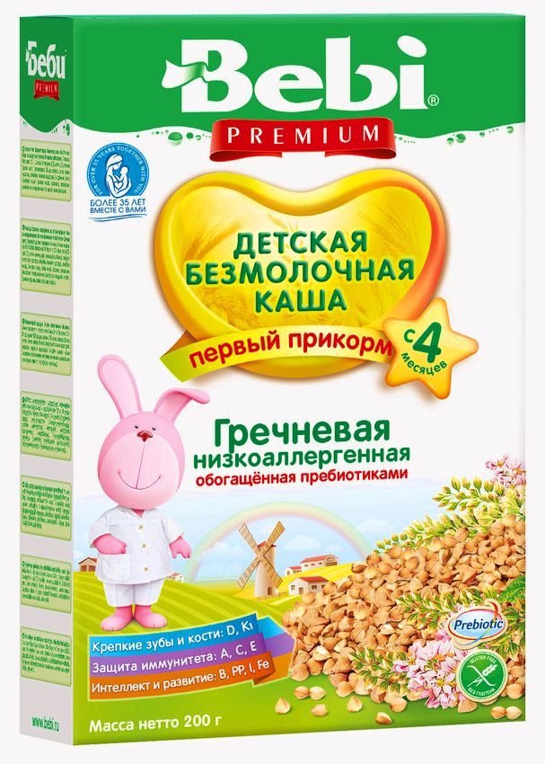 """Беби"" каша ""Bebi Premium"" безмолочная низкоаллергенная гречневая обогащенная пребиотиками (без сахара) 200,0"
