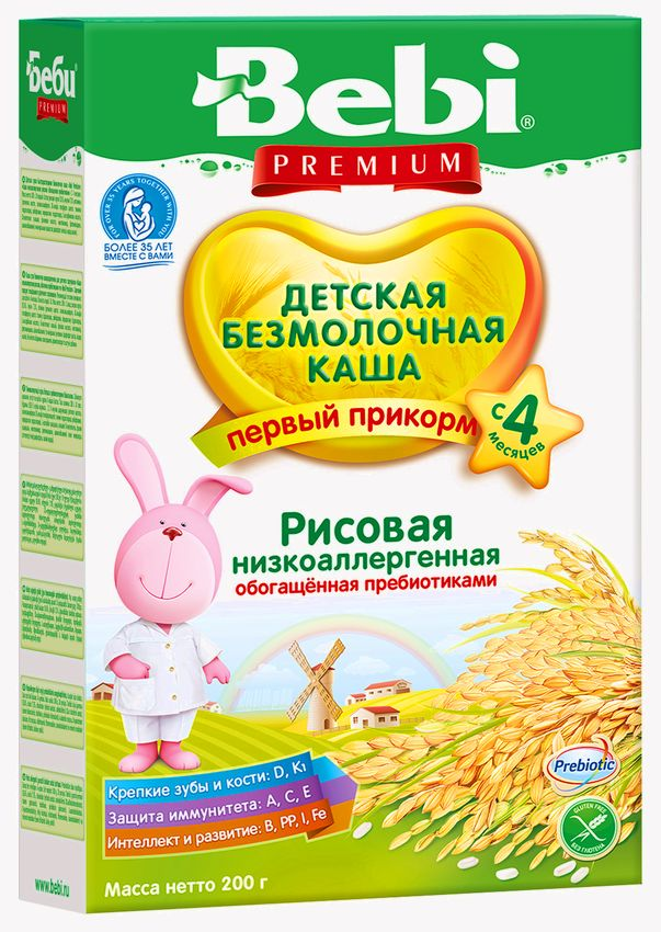 """Беби"" каша ""Bebi Premium"" безмолочная низкоаллергенная рисовая обогащенная пребиотиками (без сахара) 200,0"