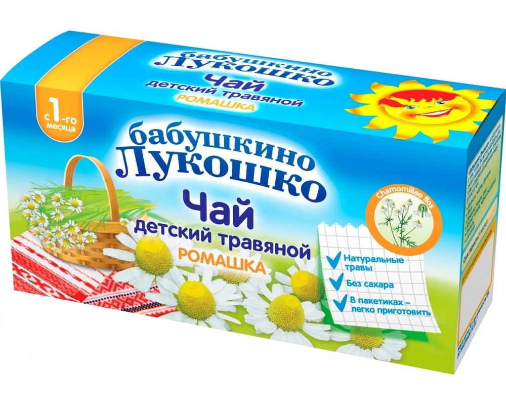 """Чай детский травяной ф/пак. """"Ромашка"""" 1,0 №20 """"Лукошко"""""""