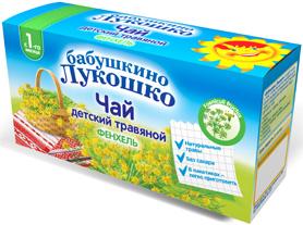 """Чай детский травяной ф/пак. """"Фенхель"""" 1,0 №20 """"Лукошко"""""""