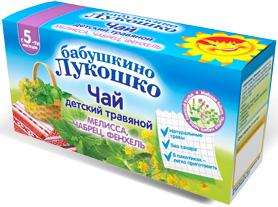 """Чай детский травяной ф/пак. """"Мелисса, чабрец, фенхель"""" 1,0 №20 """"Лукошко"""""""