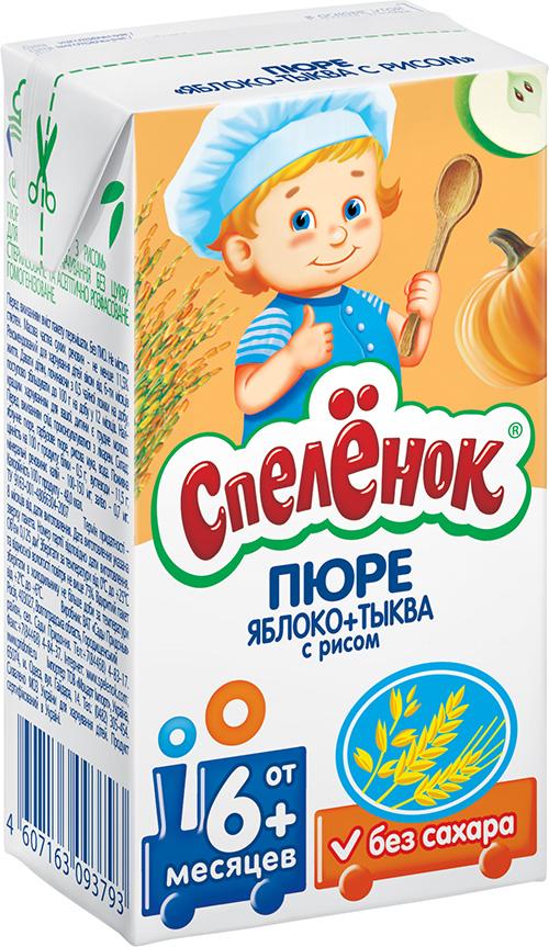 """Пюре """"Яблоко-Тыква с рисом (без сахара)"""" 125,0 """"Спеленок"""""""