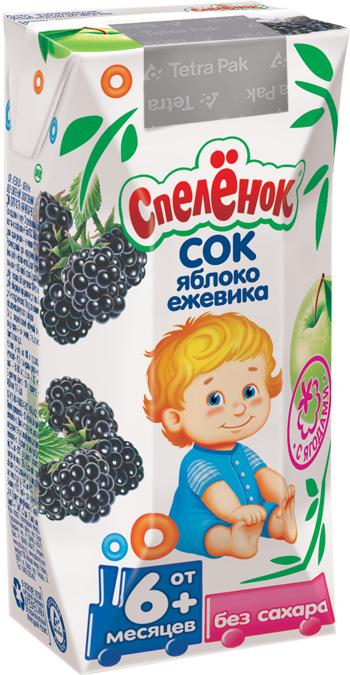 """Сок """"Яблоко-Ежевика (осветленный, без сахара)"""" 200 мл """"Спеленок"""""""