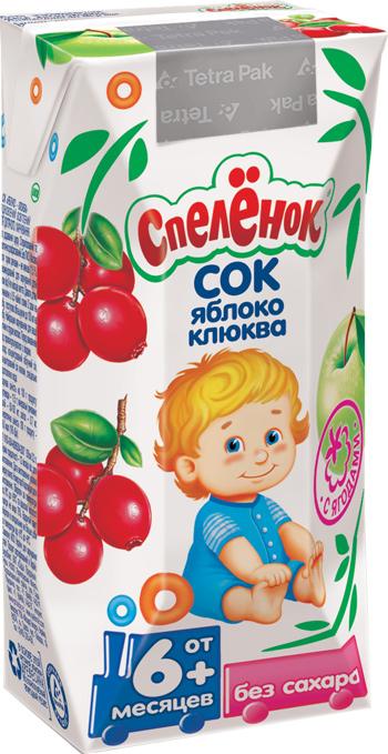 "Сок ""Яблоко-Клюква (без сахара)"" 200 мл ""Спеленок"""