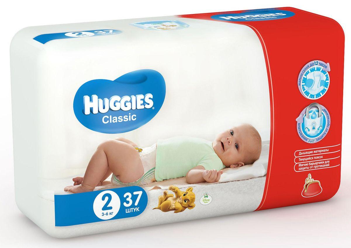 """Подгузники Хаггис """"Huggies Classic №2 (3-6 кг)"""" 37 штук в упак."""