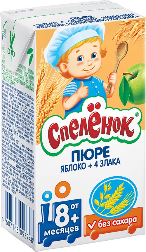 "Пюре ""Яблоко - 4 злака (без сахара)"" 125,0 ""Спеленок"""