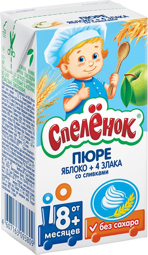 "Пюре ""Яблоко - 4 злака со сливками (без сахара)"" 125,0 ""Спеленок"""